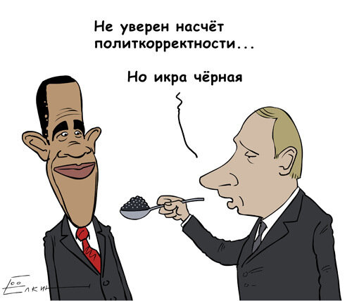 http://img-fotki.yandex.ru/get/3613/elkin99.a/0_27741_a8b0267_L.jpg