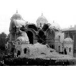 Разрушение Николаевской церкви