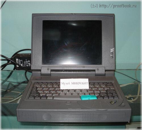 Небольшой музей ноутбуков: старый ноутбук