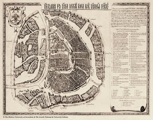 Москва,план 1662 года, Joan Blaeu, Atlas Major.