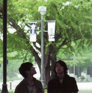 Stand by U [CD-DVD] 0_2891b_20297f37_M