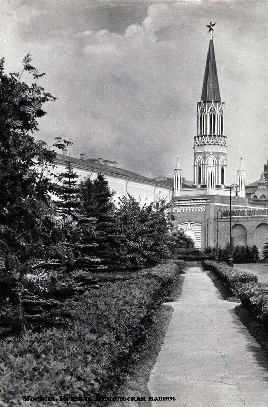 Москва. Кремль. Никольская башня