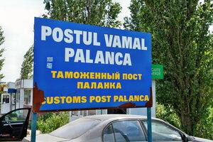 Молдова строит современный КПП на границе с Украиной