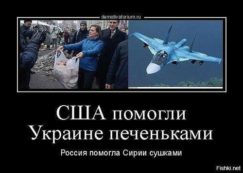 https://img-fotki.yandex.ru/get/3614/127723612.182/0_1b3945_94cb5a43_L.jpg