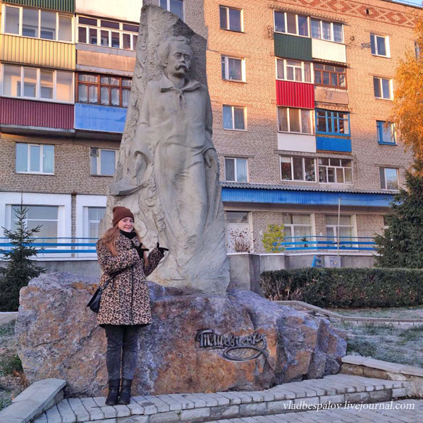 2015-10-31 Жмеринка_(21).jpg