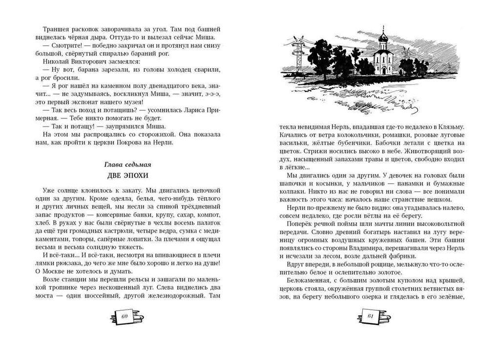 Birch-book4.jpg