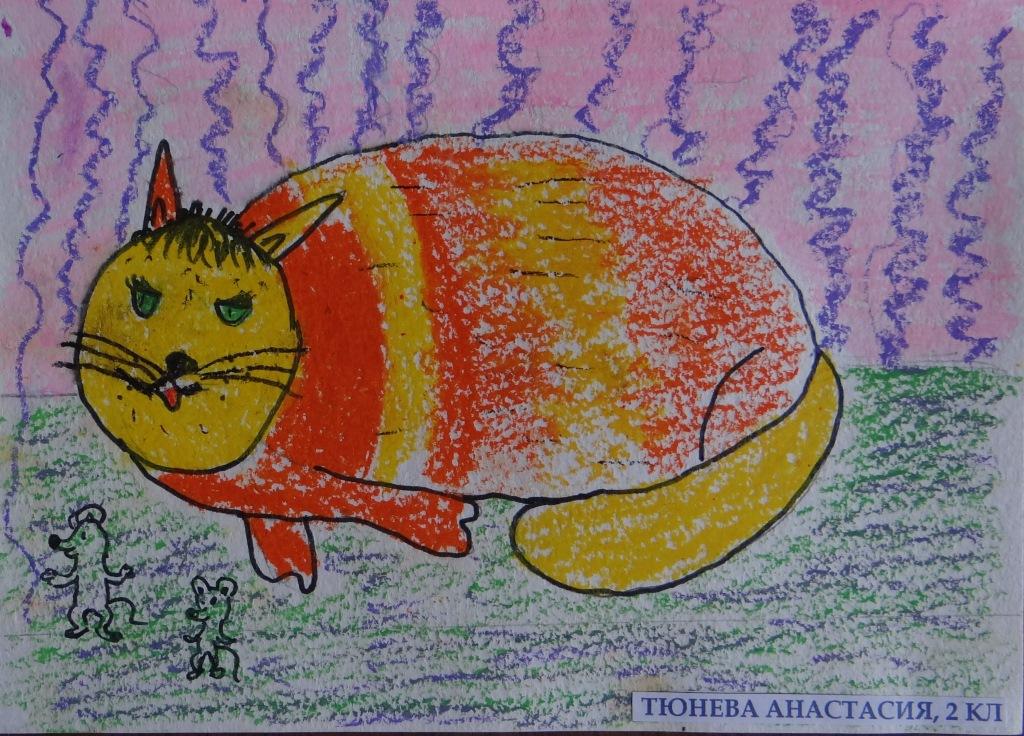 Урок изо в 4 классе рисование животных с натуры или по памяти