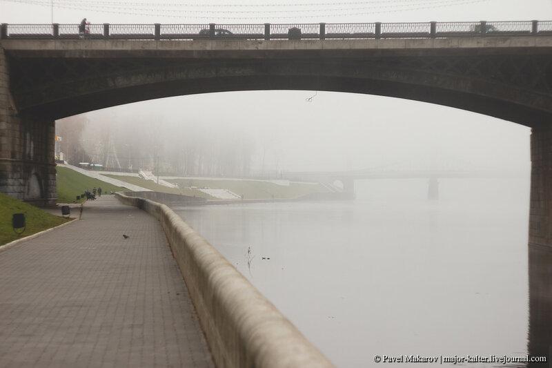 Туман 07.11.15
