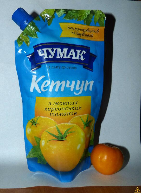 Кетчуп из жёлтых помидоров