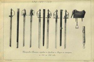 188, 189, 199. Драгунские Палаши, перевязь с крюком и Седло с ольстрою, с 1700 по 1732 год