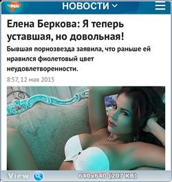http://img-fotki.yandex.ru/get/3614/314761915.4/0_ee7d1_efcd2c65_orig.png