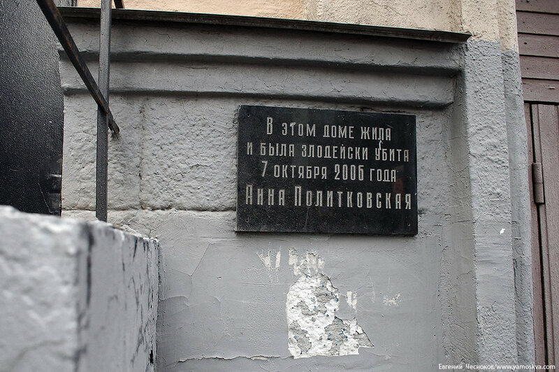 13. Лесная ул. д8. 16.05.17.02..jpg