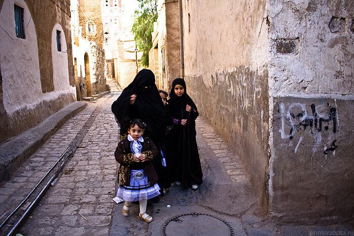 Йеменские женщины