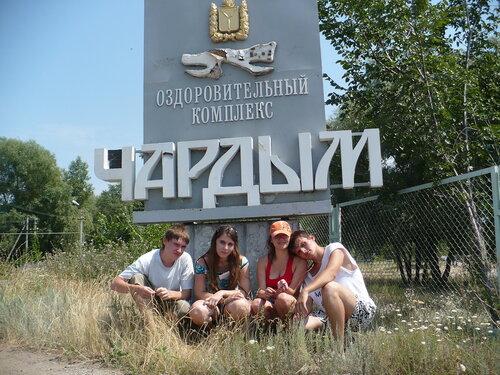 http://img-fotki.yandex.ru/get/3614/ck-ks.0/0_105df_46d72dba_L.jpg