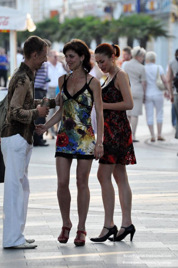 интим знакомства в крымске