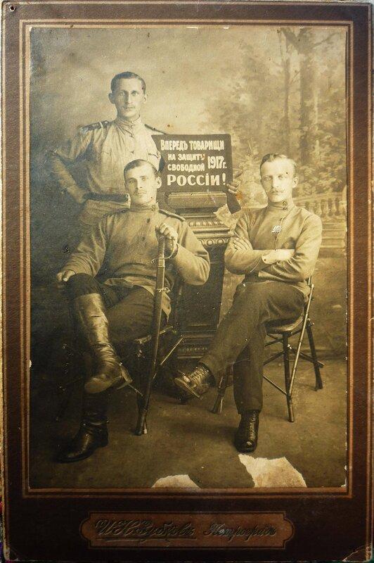 Прадед (сидит слева)