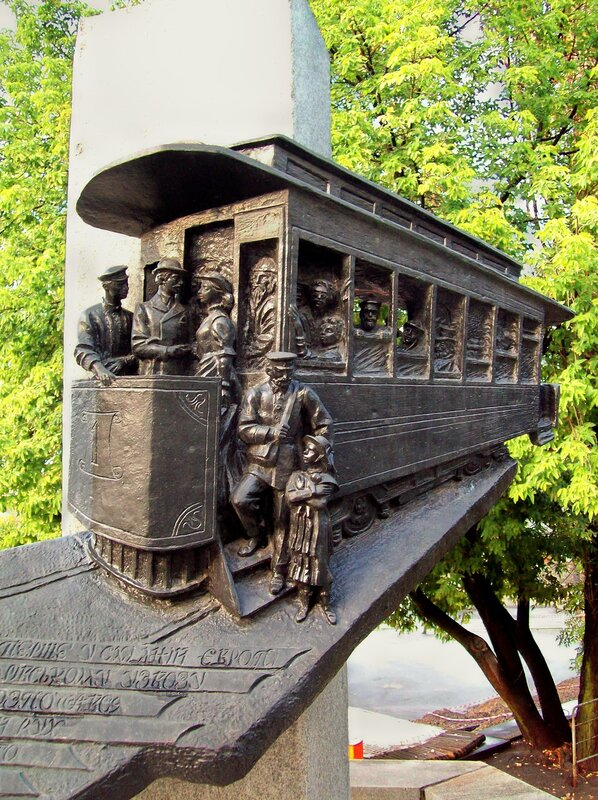 Памятник первому киевскому трамваю