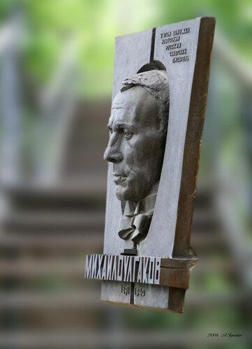 О Киеве с любовью. Фото poputchik. Сайт www.photoclub.com.ua