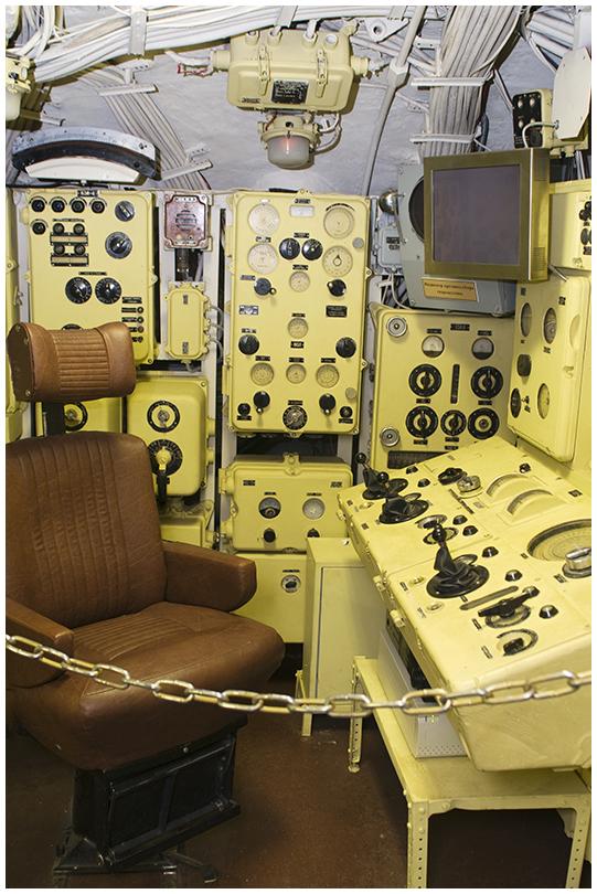 Кресло командира подводной лодки