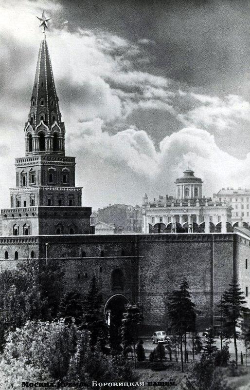 Москва. Кремль. Боровицкая башня