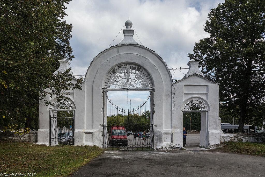 Кыштым, Белый дом (Демидов)