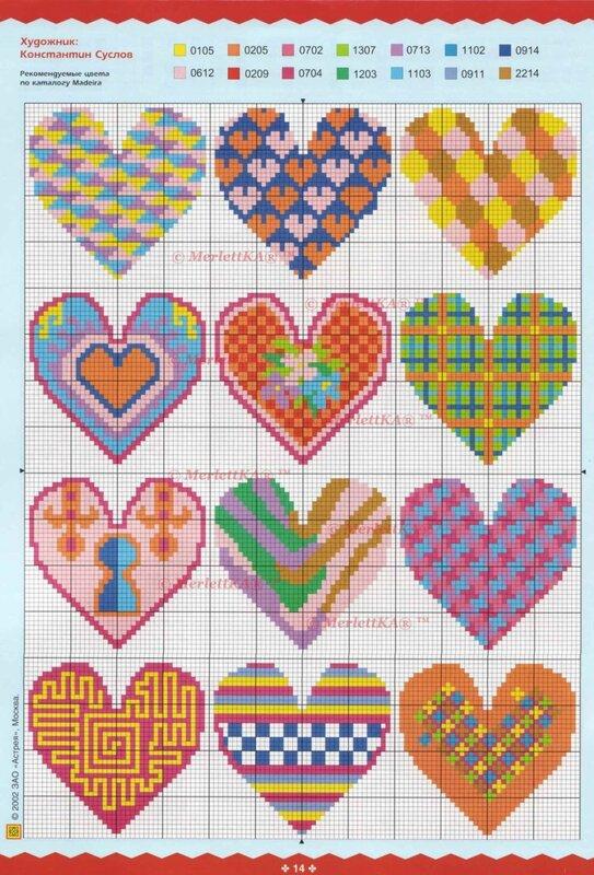 Вышивка крестом сердце маленькое схемы