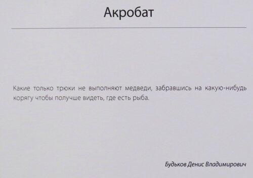 https://img-fotki.yandex.ru/get/361460/140132613.6c5/0_2440ac_c0f1f89e_L.jpg