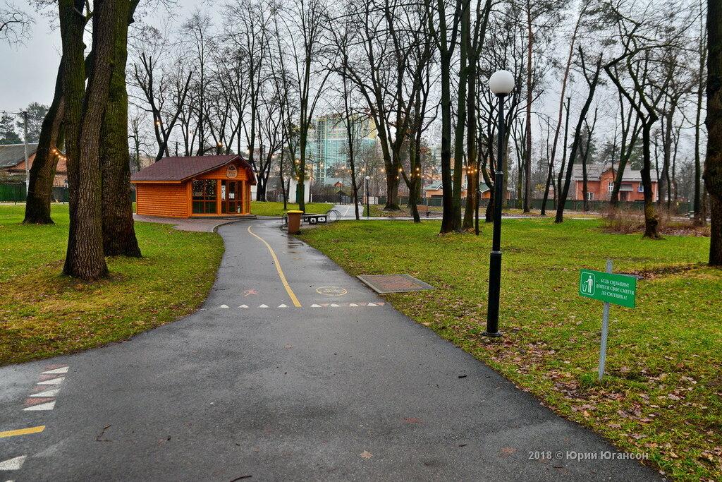 Парк - как место отдыха? Это реально?