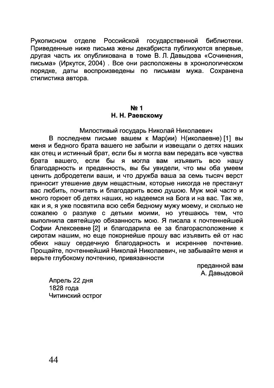 https://img-fotki.yandex.ru/get/361460/199368979.5a/0_200a6d_4663f924_XXXL.png