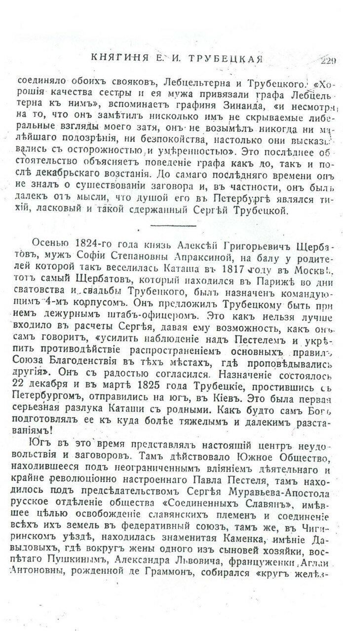 https://img-fotki.yandex.ru/get/361460/199368979.60/0_201cce_289310f3_XXXL.jpg