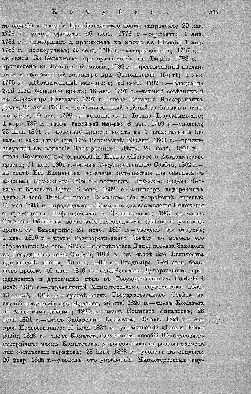 https://img-fotki.yandex.ru/get/361460/199368979.79/0_209d7b_cbc96eb8_XXXL.jpg