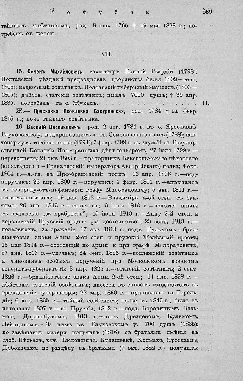 https://img-fotki.yandex.ru/get/361460/199368979.79/0_209d7d_40bcbd70_XXXL.jpg