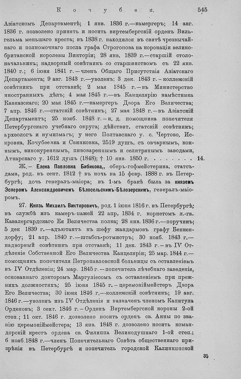 https://img-fotki.yandex.ru/get/361460/199368979.79/0_209d89_6599b4ae_XXXL.jpg