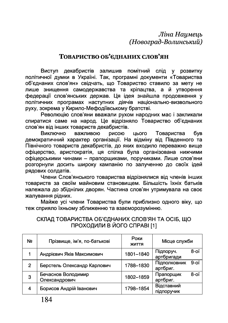 https://img-fotki.yandex.ru/get/361460/199368979.a4/0_2143fa_8db7899b_XXXL.png