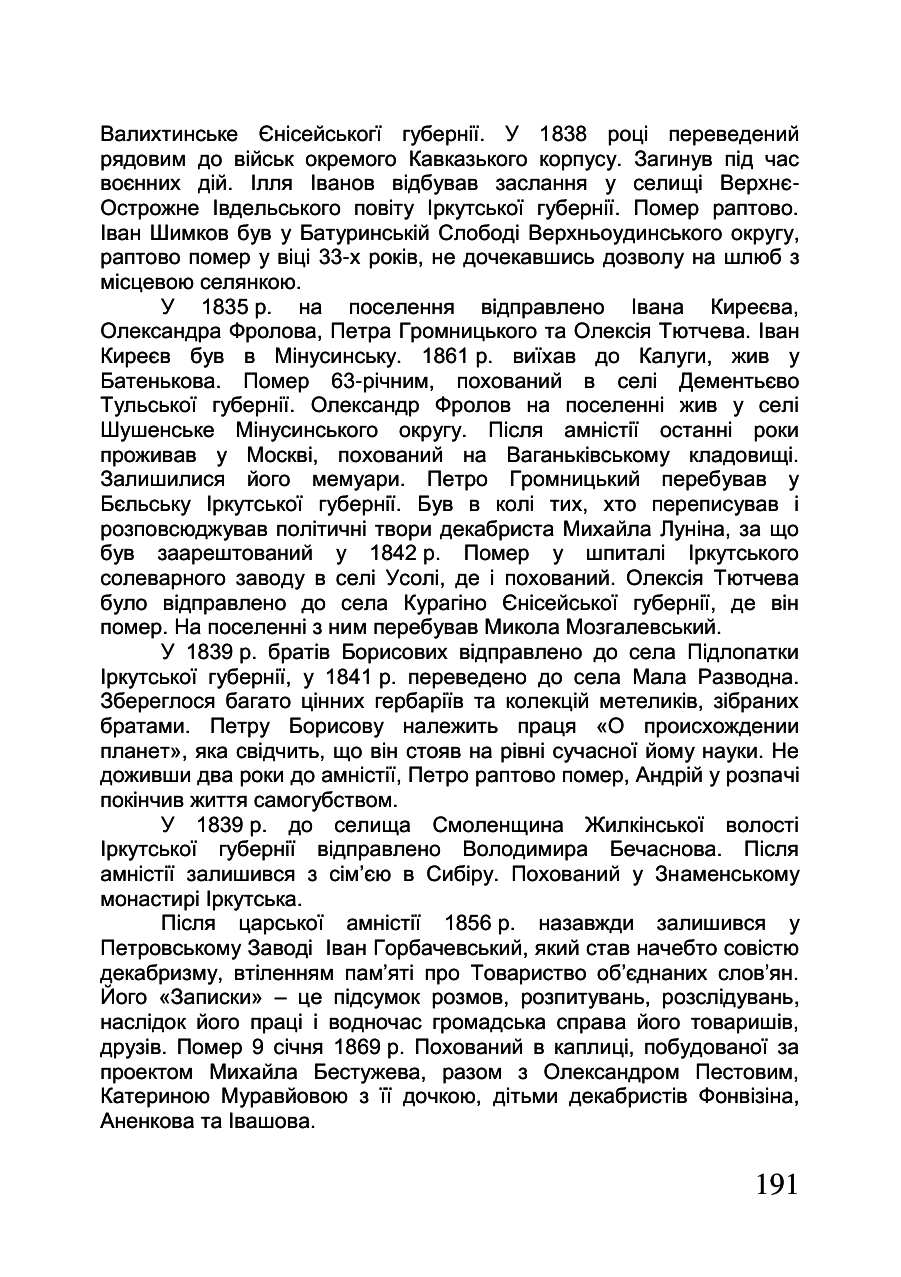 https://img-fotki.yandex.ru/get/361460/199368979.a5/0_214401_5c7e71eb_XXXL.png