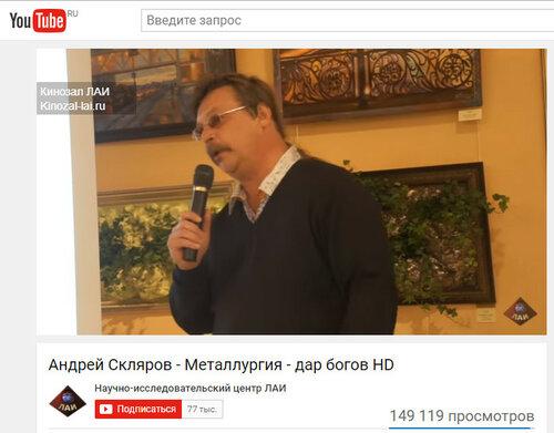 https://img-fotki.yandex.ru/get/361460/223316543.57/0_1f0209_f1ec1c4c_L.jpg