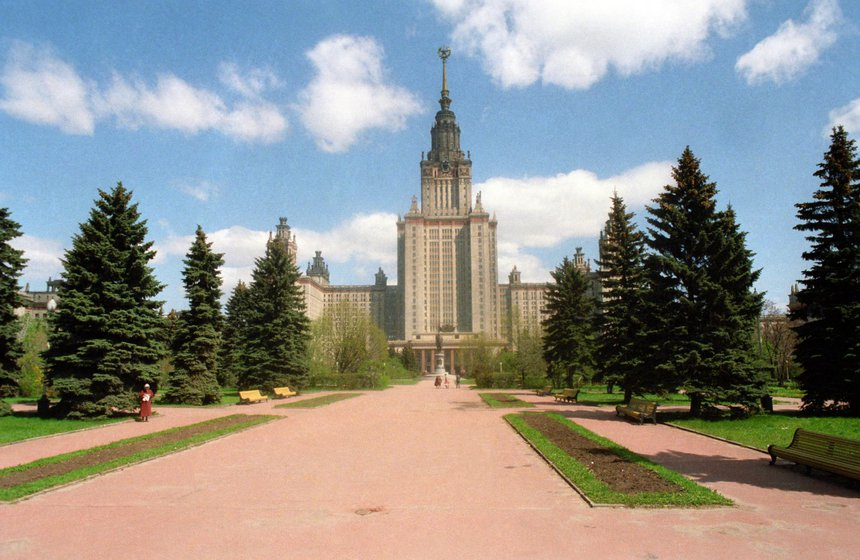 Moscow State University in the Soviet era (many photos) named after MVLomonosov, mountains, Lenin, university, time, students, Lomonosov, state, university, Students, Moscow, Aktovy, faculty, building, complex, state, Building, Moscow, laboratories