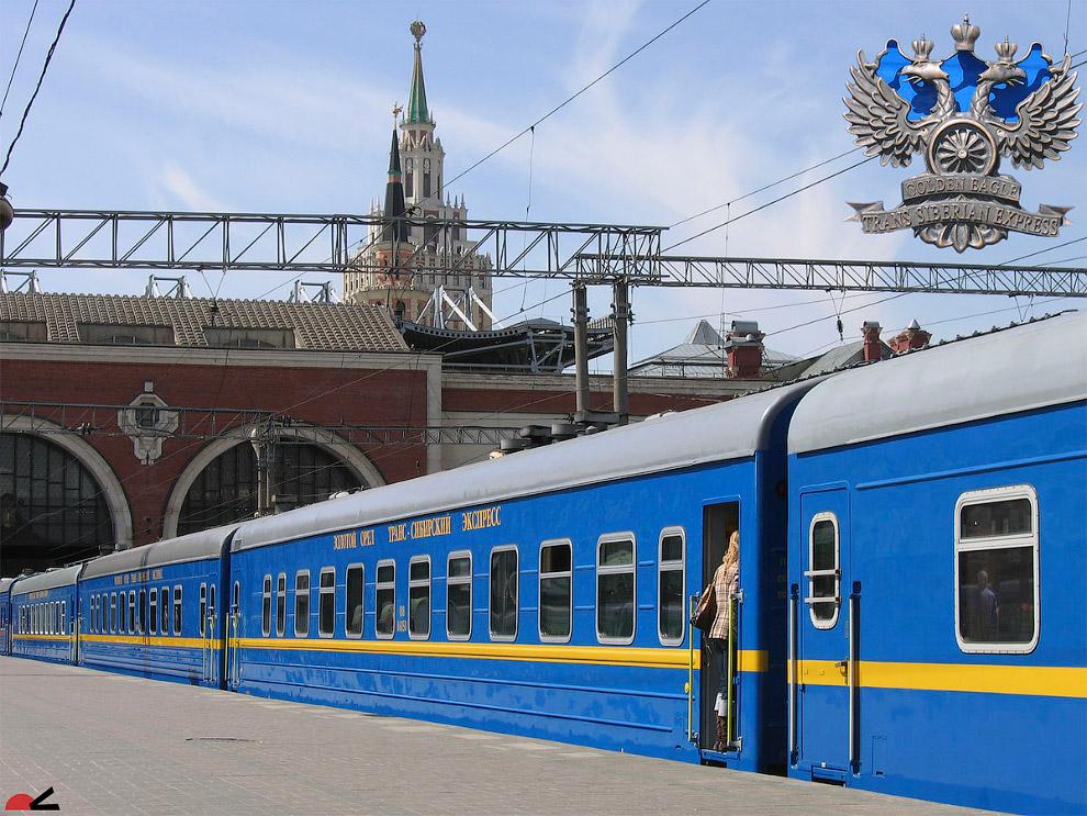 Для любителей путешествовать с королевским комфортом в поезде есть два императорских купе: комф