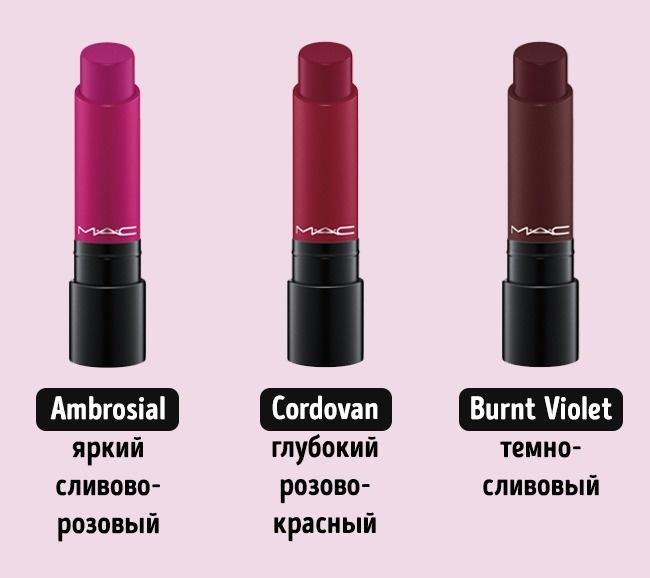 Ambrosial , Cordovan , Burnt Violet  Для темно-русых