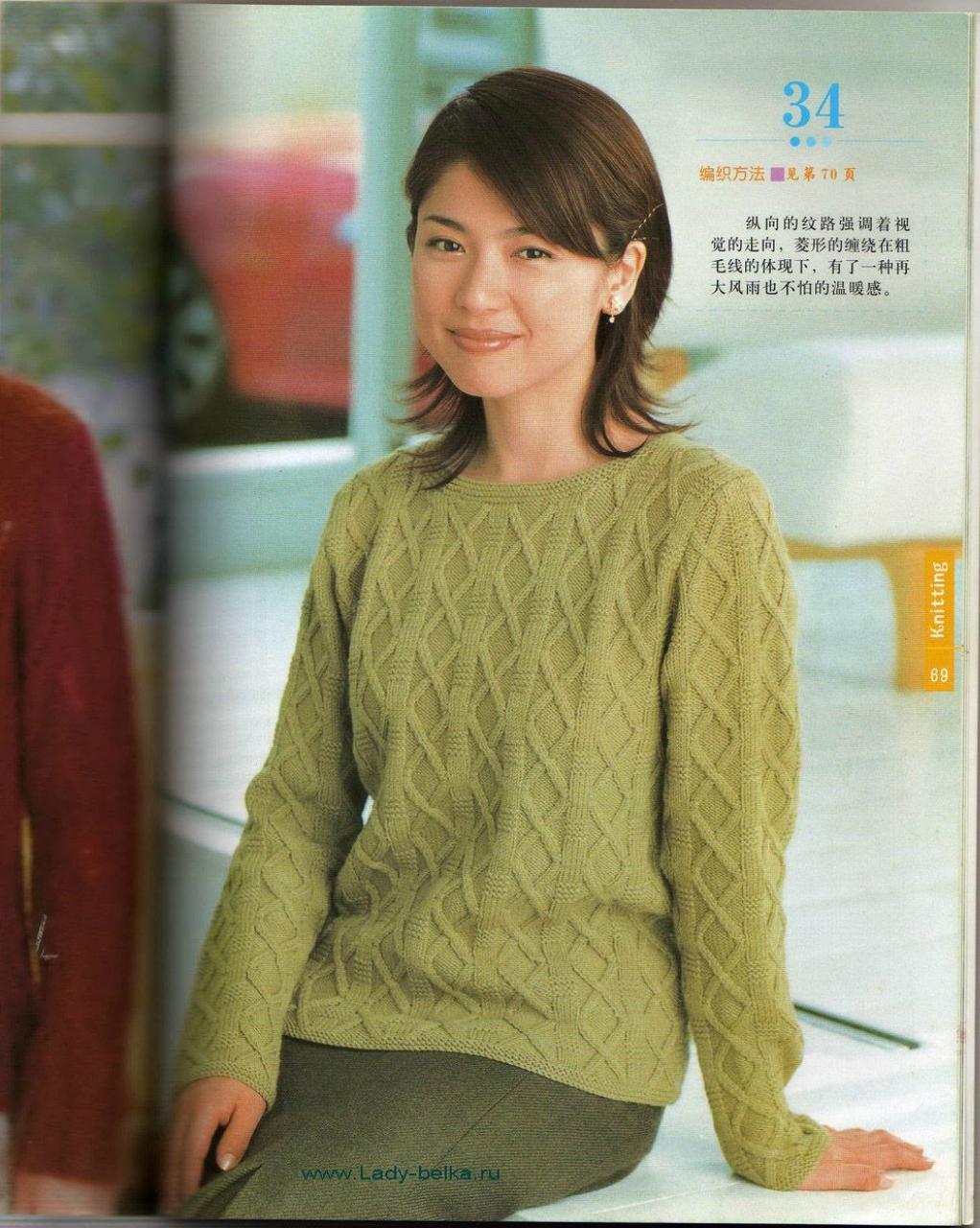 Японские Пуловеры Доставка