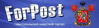 V-logo-sevastopol_su.