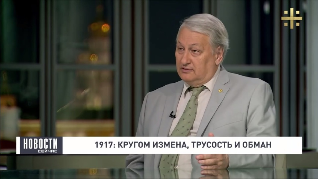 20170728_10-51-Леонид Решетников- Я готов пожертвовать пенсией, только уберите с улиц имя убийц