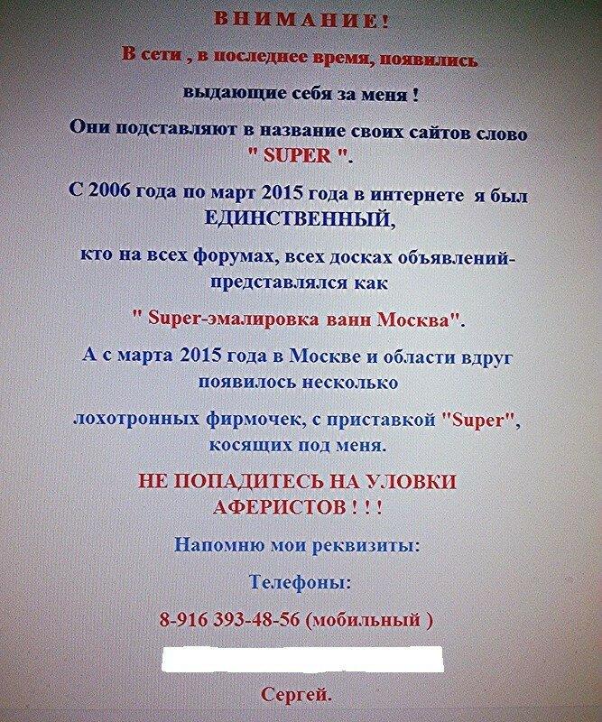 https://img-fotki.yandex.ru/get/361460/41769631.38/0_9e6e9_2e04144b_XL.jpg