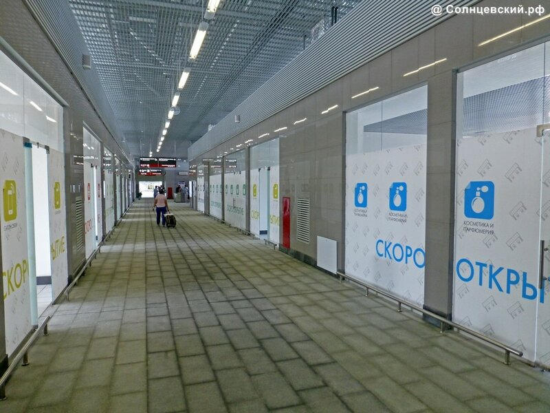 Станция Солнечная, открытие перехода 29 июня 2017 года