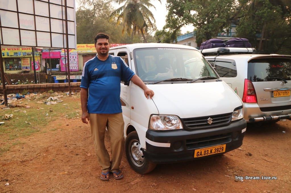 Наш водитель и его таксомобиль