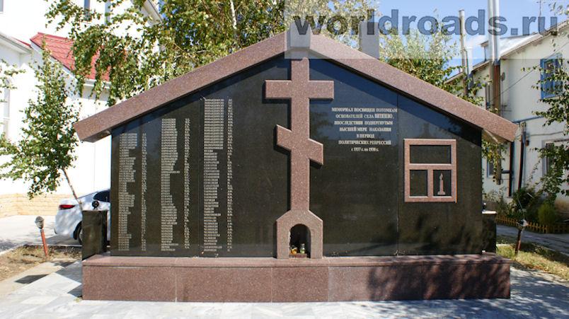 Мемориал у храма Георгия Победоносца