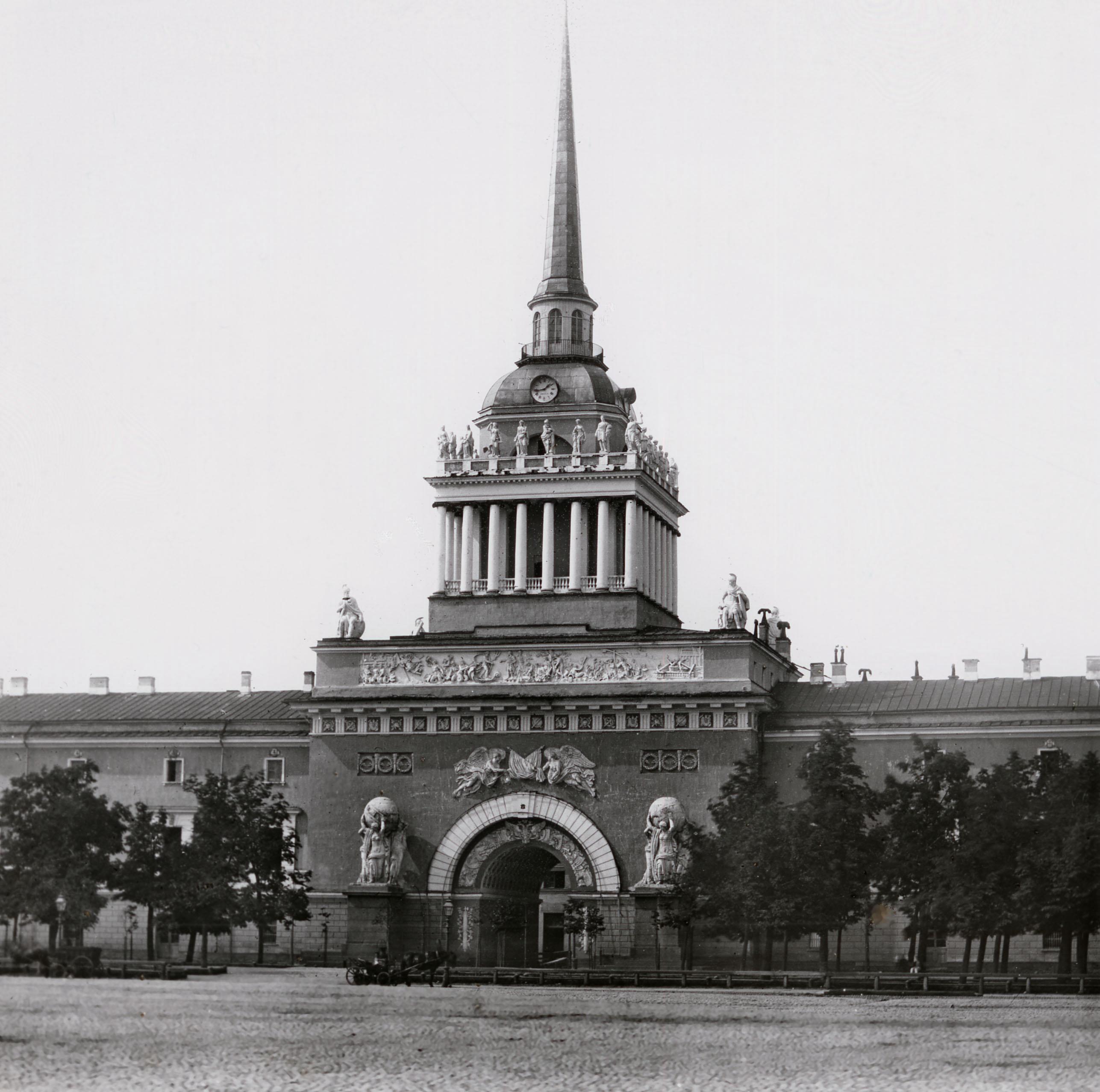 1865. Башня Адмиралтейства