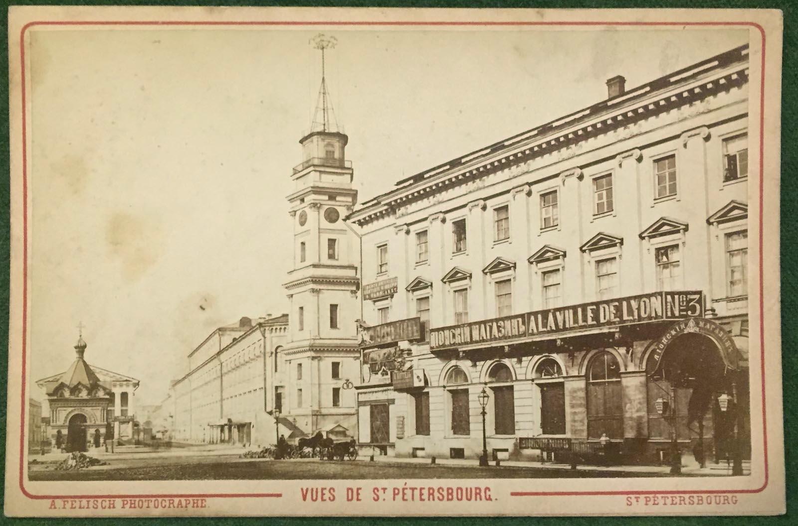 1866. Вид на угол Невского проспекта и Михайловской улицы