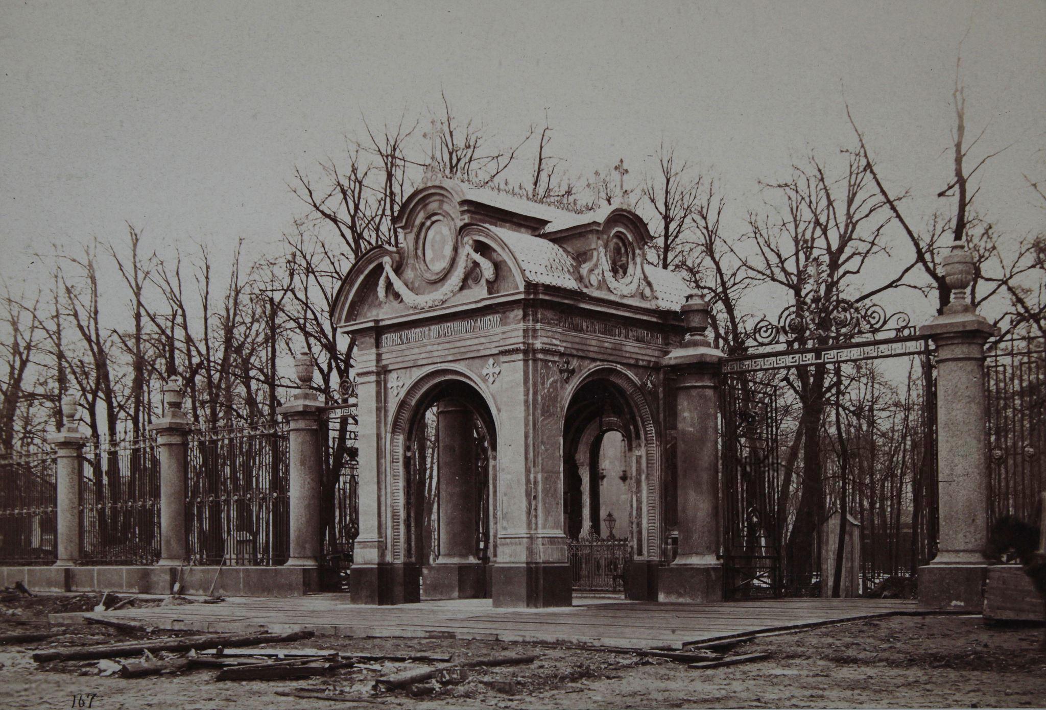 1867. Часовня у Летнего сада