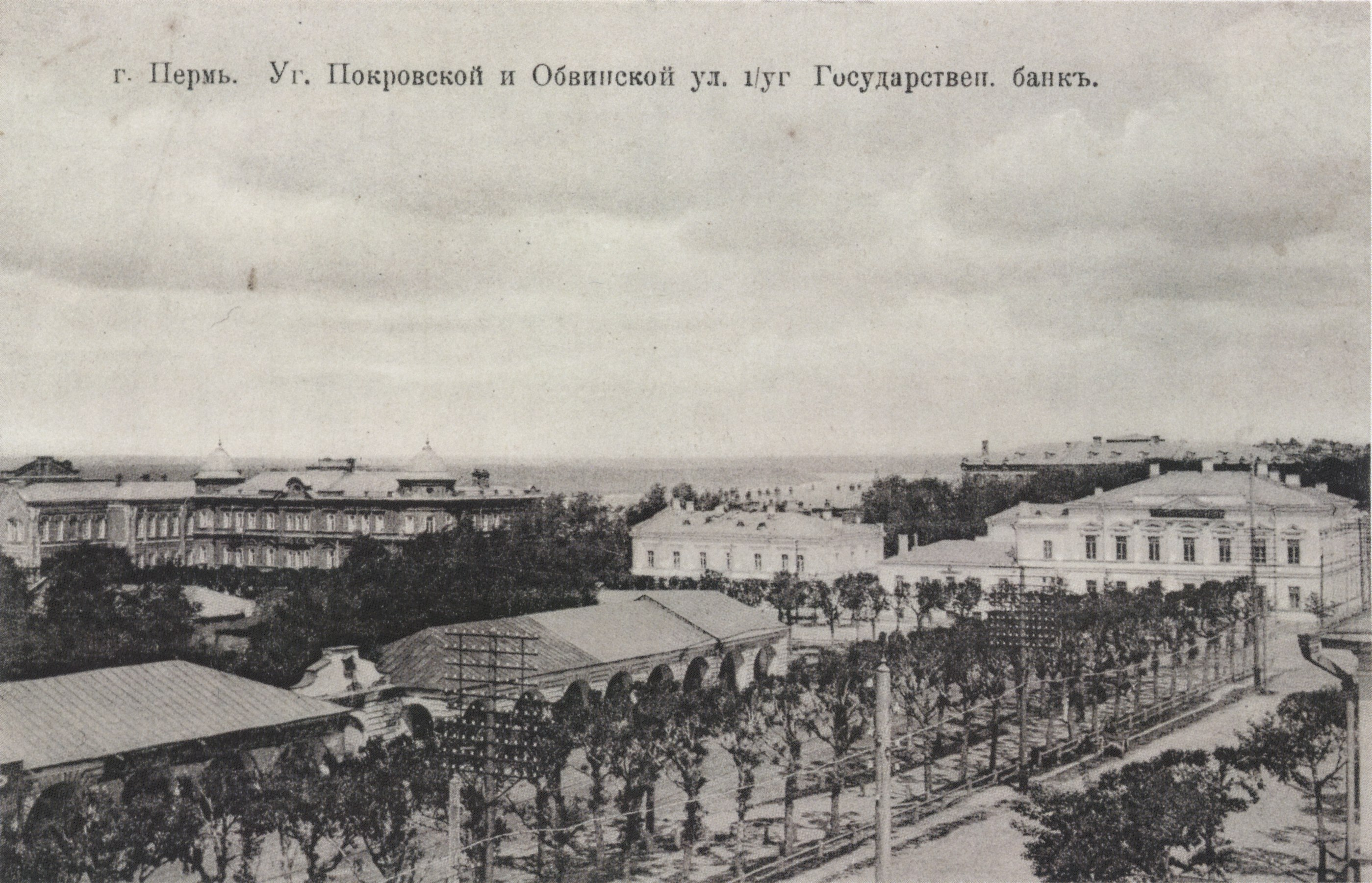 Вид на гостиный двор и Государственный банк